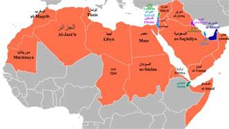 map arab the names of arabic speaking countries in arabic with romanizations brilliant maps