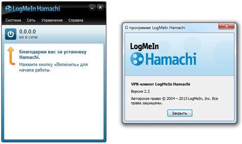 tutorial hamachi linux скачать hamachi windows 10