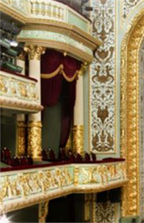 Studio Movie Grill Gift Card Balance - malco theatres operaflash