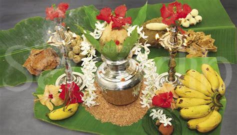seasonal festivals discovery of world