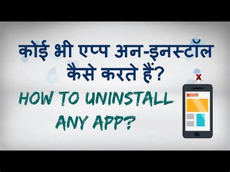 how to delete preinstalled apps on android uninstall apps on an android phone including pre installed apps