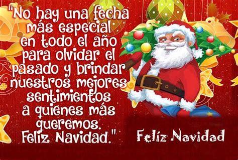 imagenes y frases de navidad y año 2015 tarjetas de navidad para felicitar gratis banco de