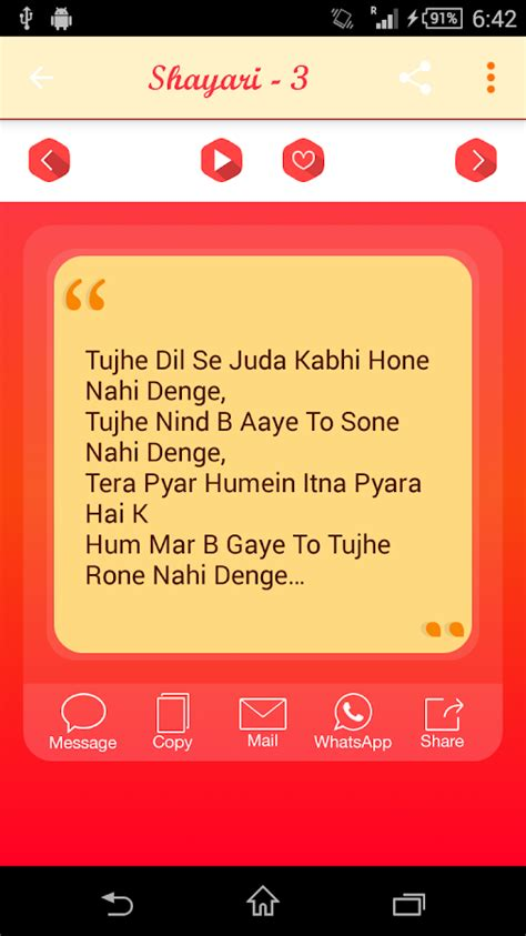 romantic theme android apps on google play romantic shayari android apps on google play