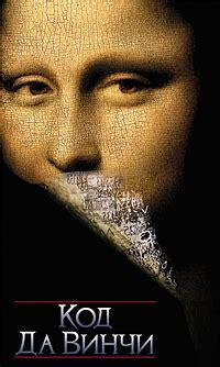 amicus plato sed magis amica veritas католическая церковь и масоны amicus plato sed magis