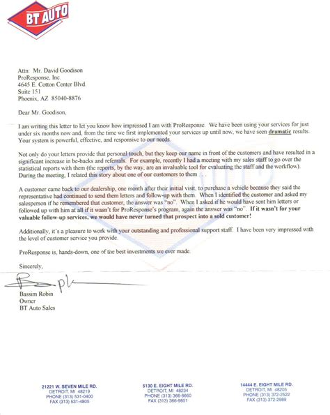 Business Letter For Dealership Business Letter Format For Dealership Request Cover Letter Templates