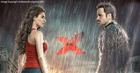 Image Of Mr X Movie My India Mr X