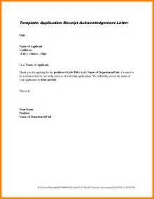 9 Cash Received Letter Format Fancy Resume