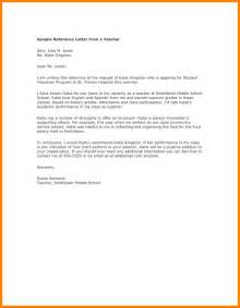 Reference Letter Template For Teachers by 10 Reference Letter Template Sle Of Invoice