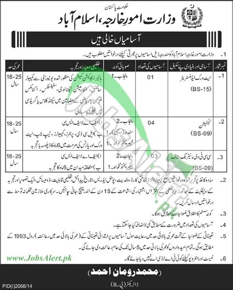 Mofa Jobs by Ministry Of Foreign Affairs Mofa Jobs 2014 In Punjab