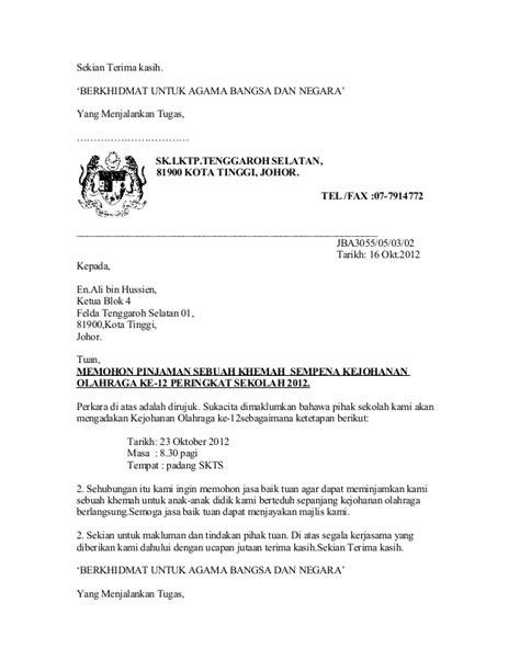 Contoh Guarantee Letter Untuk Booking Hotel Bahasa Indonesia Contoh Surat Sponsor Perusahaan Untuk Visa New Zealand 20 Images Contoh Application Letter
