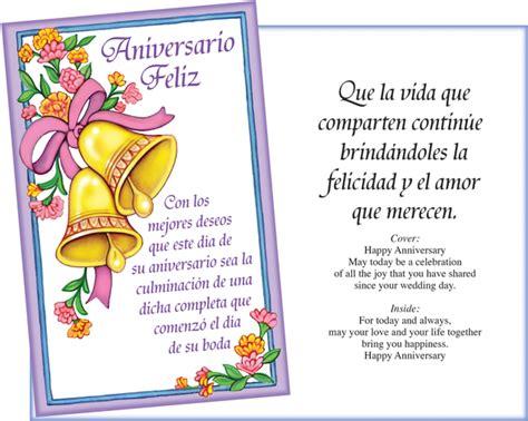wedding anniversary cards bulk 01025 six anniversary greeting cards with six