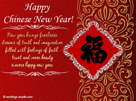 Chinese new year greetings quotes in english m4hsunfo