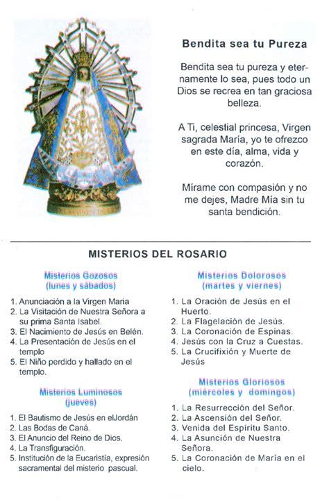 como se reza un rosario para la levantar la cruz nacer rezar el rosario es mirar como en una pel 237 cula la