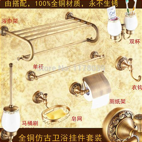 are brass bathroom fixtures out of style antique brass decorative bathroom hardware europe style