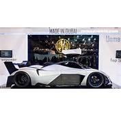 "Devel Sixteen ""Made In Dubai"" Fantasy Supercar On Video  Drive"