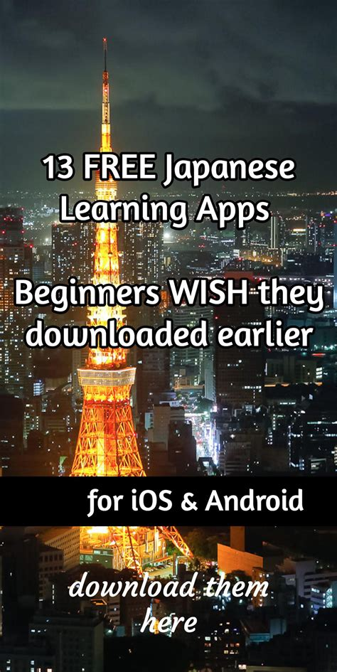 best software to learn japanese 13 best japanese learning apps for ios android