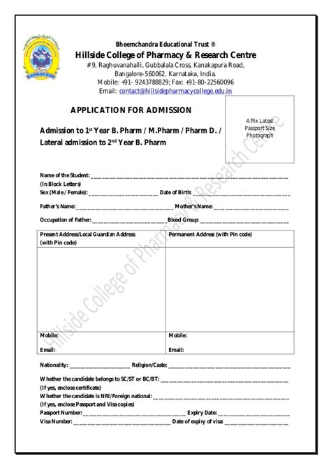hillside pharmacy college addmission application forms