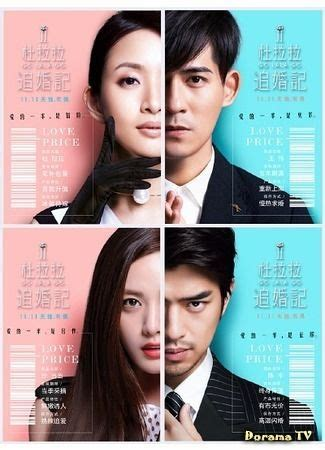 film mandarin go lala go 424 best images about addiction to korean cinema and
