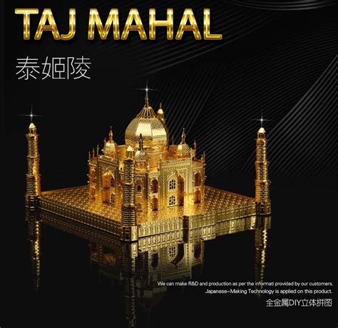 aliexpress mahal online get cheap taj mahal aliexpress com alibaba group