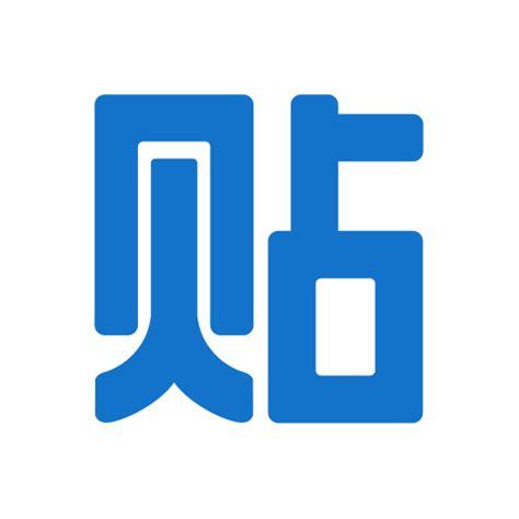 Tieba Baidu Com | baidu china chinese tieba icon icon search engine