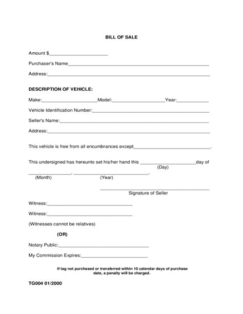 bill of sale template for atv vehicle bill of sale form alabama free