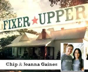 Hgtv fixer upper chip and joanna gaines1 jpg