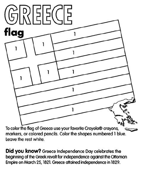 greece coloring page crayola com