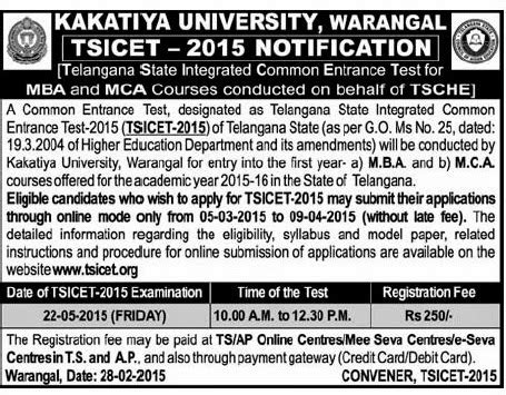Manabadi Mba Results 2016 Ou by Tsicet 2016 Notification Released By Kakaitya