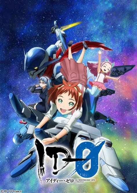 Id 0 Anime crunchyroll check out the opening animation for sanzigen