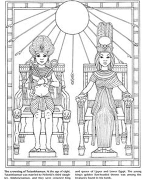kings pattern history king tut history