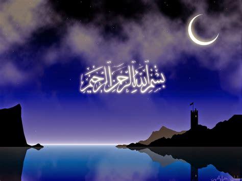 gambar tulisan arab bismillah kaligrafi islam wallpaper
