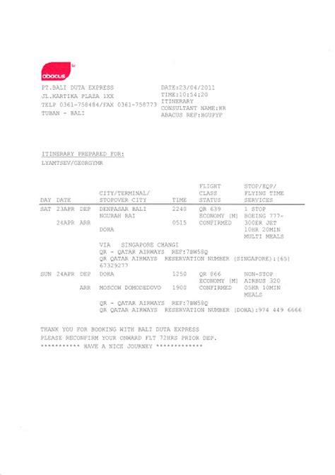 Paket Qatar Airlines contoh tiket pesawat elektronik international flight