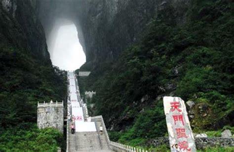 parc forestier national de tianmenshan (mont de tianmen
