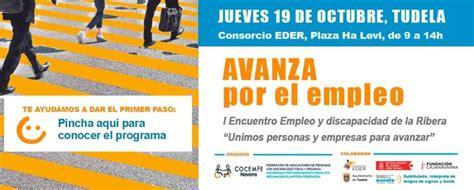 Cermin Avanza i encuentro avanza por el empleo en tudela cermin