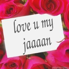 images of love janu my life laugh love and loneliness the janu of