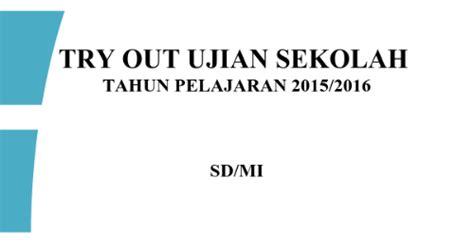 kunci jawaban ujian sekolah bahasa indonesi 2015 2016 soal us un matematika sd dan pembahasannya