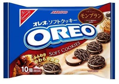 Cadbury Snack Import jual makanan kering snacks bhinneka