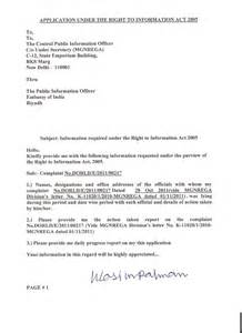rti letter complain 1 rti anonymous