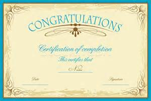 Free Editable Certificates Templates Best Photos Of Editable Achievement Templates Printable