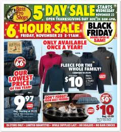 Black Friday Sale Toaster Bass Pro Shops Black Friday 2017 Ads Deals And Sales