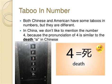 taboo iu