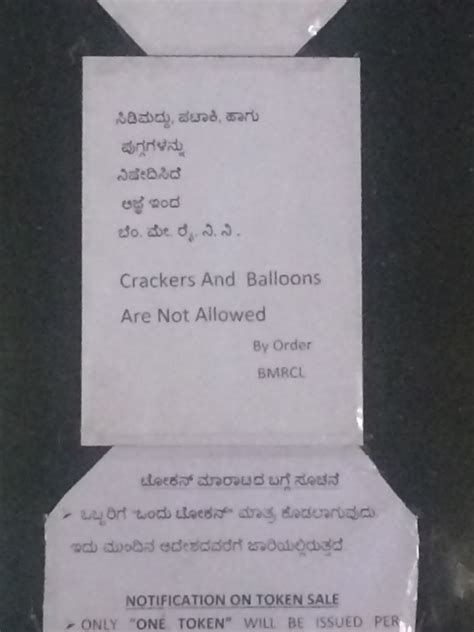 Wedding Invitation Wording For Friends by Marriage Invitation Cards For Friends In Kannada Awesome