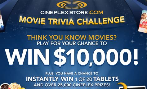 film quiz contest cineplex play movie trivia contest