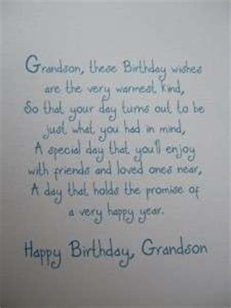 Verse For 70th Birthday Card Football Birthday Quotes Quotesgram