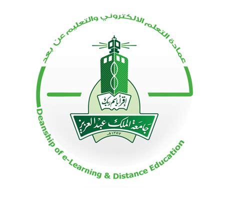 free logo design for university 65 best logo design collection in jeddah saudi arabia