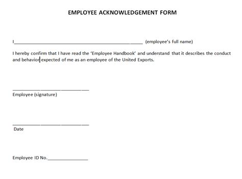 manage employee acknowledgement forms docread