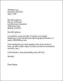 Accepting Resignation Letter Sle by Internship Acceptance Letter Internship Acceptance