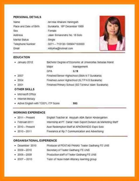 exle of a cv resume 7 sle of cv pdf edu techation