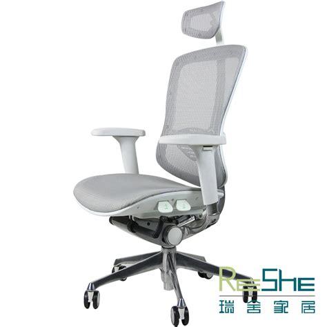 chaise de bureau haut de gamme chaise de bureau haut de gamme 28 images quel fauteuil