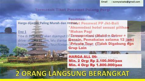 paket wisata tour bali 3 hari 2 malam termasuk tiket